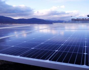 韩华新<em>能源</em>10年十度增资扩股 跻身全球领先光伏组件制造商