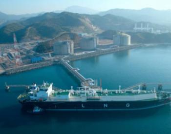 天然气<em>价格</em>骤降64%,20批美国LNG订单被取消多国来中国抢占市场