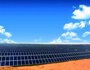 海南电网公示首批<em>可再生能源项目补贴</em>清单!5个光伏项目在内