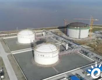广汇能源怎样建设启东LNG接收站?策略就这四个字!