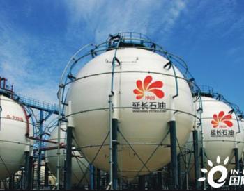延长石油厂被定为省干部教育培训点