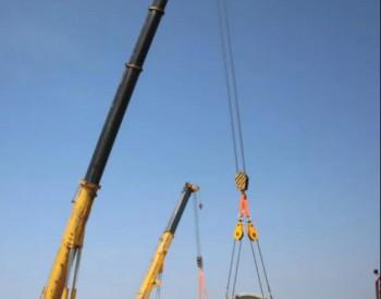 <em>重庆</em>蒲叶林风电场二期工程项目首台机组吊装完成