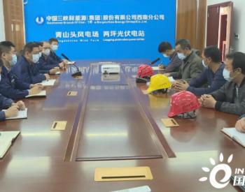<em>重庆</em>巫山青山头风电场项目进行运输道路建设施工
