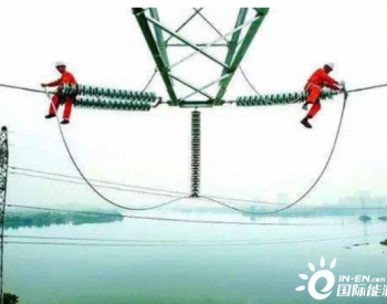 江苏首发地方<em>电力法规</em> 打造法治电力新样本