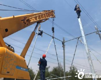 """河南三门峡供电公司:高质量<em>迁</em>线为重点项目工程""""让道"""""""