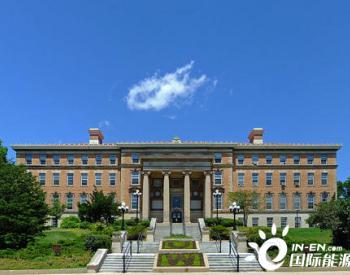 威斯康星大学能源学院流域碳储藏项目获得1520万美元联邦资助