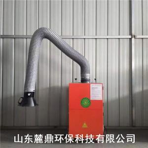 安徽阜阳 车间电焊机净化器实体厂家质美价廉