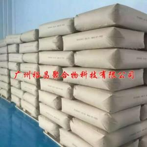 供应LUBERWAX微粉化蜡耐磨剂 蜡粉 微粉蜡 微粉化蜡