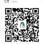 徐州屹安鑫矿山设备有限公司