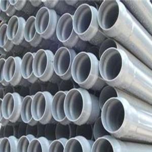 河南周口农田灌溉管160厂家5厚价格生产厂家河北轩驰管道
