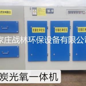 宁夏光氧活性炭有机废气吸附设备