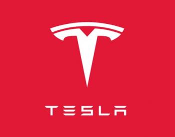 马斯克:特斯拉将推迟交付新款Roadster