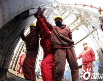 石化油服1-4月新签合同额278亿元