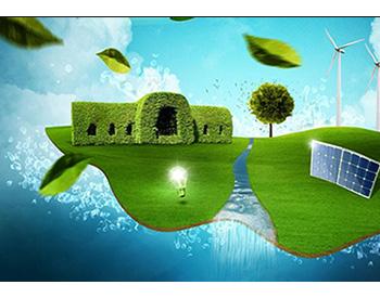 IEA报告:2020可再生能源全年预估 很大程度上未受疫情影响