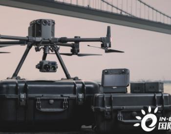 大疆经纬 M300 RTK 及禅思 H20 系列云台相机全球发布: 树立行业无人机新标杆