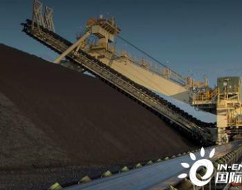 封鎖影響需求 4月印度煤炭進口下降29%