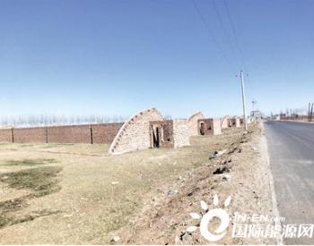 内蒙古临河区一<em>光伏大棚</em>项目搁置:400多亩农田撂荒多年