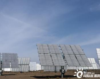 科技助力哈密新能源产业 太阳能发电技术不断创新