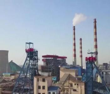 今日能源看点:宁夏正式发布《关于加快培育氢能产业发展的指导意见》!...