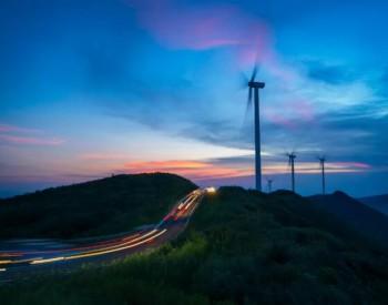 甘肃省进一步促进消费内需:加快酒泉风电基地二期工程等项目建设