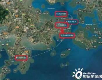 7项重大施工节点!再忆国内海上<em>风电</em>领域最大直径嵌岩单桩工程建设之路