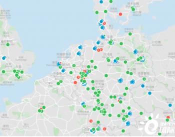 德国第83个加氢站开业