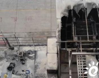 """VOCs治理设施""""<em>爆炸</em>""""等事故原因?如何避免?强化环保设施风险管理"""