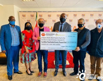 总额237万兰特!龙源电力南非公司向北开普省捐赠抗疫物资