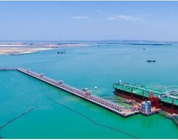 <em>中国</em>石化中科炼化<em>港口</em>成功接卸原油