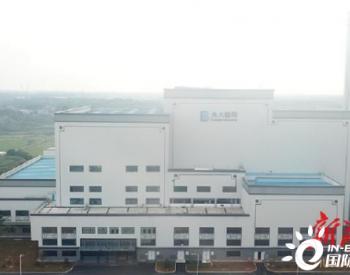 湖南湘阴县生活垃圾焚烧发电厂运行良好