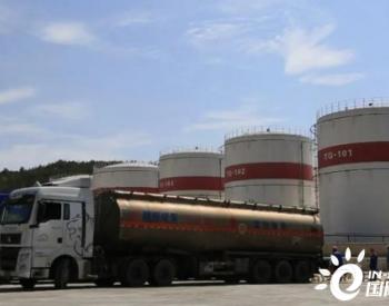 贵州宝塔石化成品油储备库项目投入运营