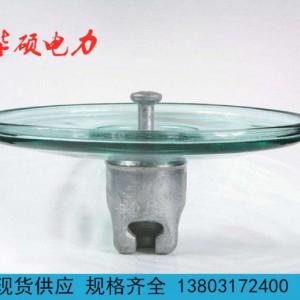 厂家直销空气动力型玻璃绝缘子现货供应