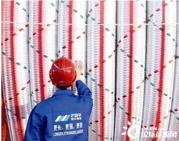 国产缆绳首次用于<em>深海油气田</em>作业平台建设