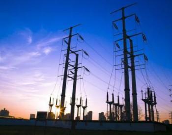 国家电网有史以来最大规模电网年检启动