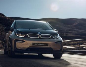 <em>宝马</em>汽车部门一季度营收179亿欧元 新能源车交付同比增长13.9%
