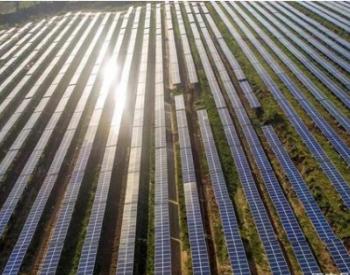 最高补助400万元!2020宁夏财政专项资金重点支持<em>光伏</em>建筑等可再生能源试点项目