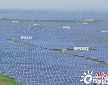青海省启动光伏平价项目申报 上网电价全国最低
