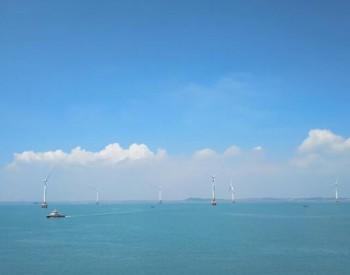 华能江苏灌云海上风电项目首批6.45MW机组成功并网<em>发电</em>