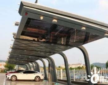 推进电动汽车充电设施<em>建设</em> 上海计划三年建10万个智能充电桩