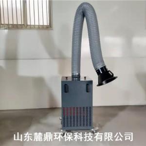 四川江油 车间电焊烟雾处理机厂家厂家价格全国直销经验丰富