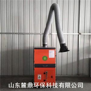 河北承德焊烟废气净化设备厂家实体厂家全国直销批发价格
