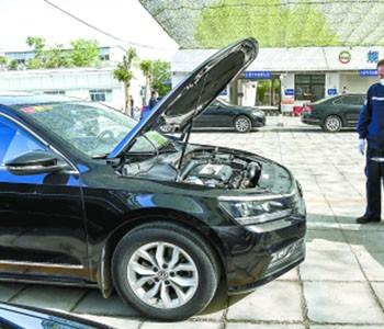 """全國""""兩會""""用車全面體檢 新能源車比例增至10%左右"""