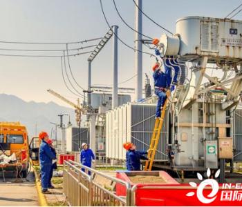 国网陕西电力发布服务陕西经济社会发展报告2019