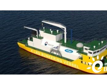 韩国140艘<em>LNG</em>动力<em>船建造</em>项目正式启动