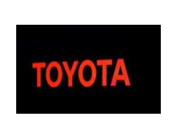 丰田把对<em>斯巴鲁</em>出资比例提升至20%双方将合作研发自动驾驶汽车