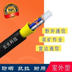 室外单双模4芯移动GJFJZU通信野战光缆加强耐磨TUP护套