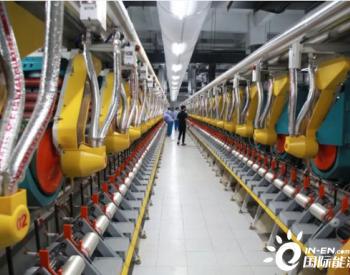 新乡化纤2万吨生物质纤维素项目一期开车成功
