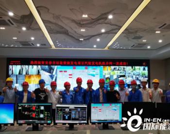 江西宜春市中心城区生活垃圾焚烧<em>发电</em>项目点火成功