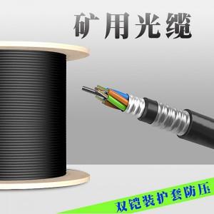 蓝色直埋井下线缆防爆层绞MGXTSV矿用单模阻燃光缆