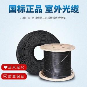 南京苏州喀什地区6芯海底监测抗震国防光缆生产厂家